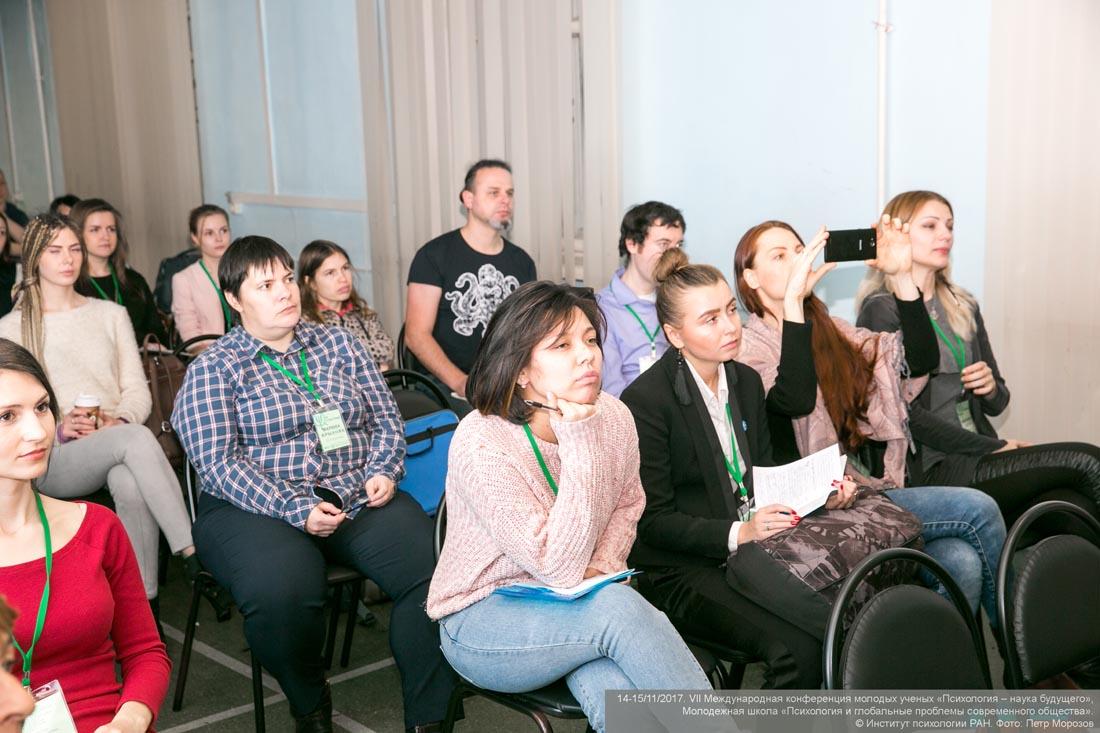 Конференция Молодых ученых в ИП РАН (2017)